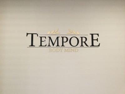 Tempore Body Mind. Nuestras sesiones de Pilates